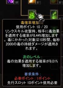 Screen(08_22-07_44)-0006