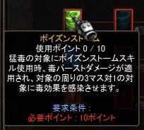 Screen(08_13-19_29)-0065