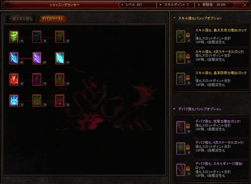 Screen(01_03-13_20)-0001