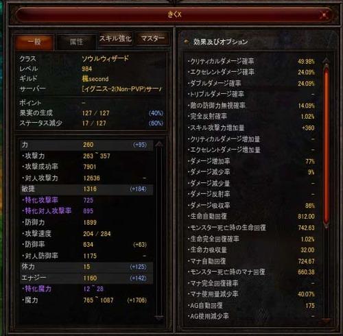 Screen(01_12-23_21)-0059