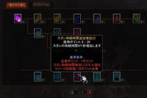 Screen(07_24-06_58)-0060