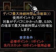 Screen(08_13-19_28)-0023