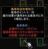 Screen(08_13-19_29)-0060