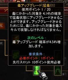 Screen(08_19-11_32)-0001
