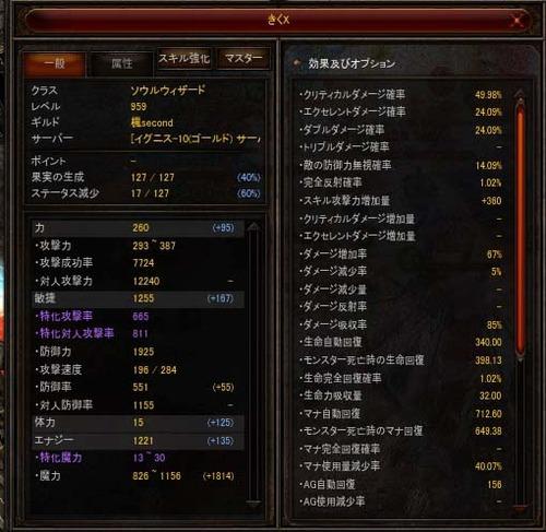 Screen(01_03-19_21)-0005