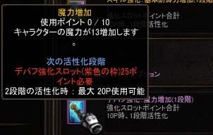 Screen(11_25-14_28)-0044