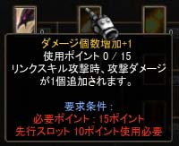 Screen(08_13-19_28)-0012