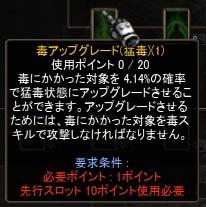 Screen(08_13-19_29)-0057