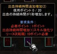 Screen(08_13-19_28)-0026