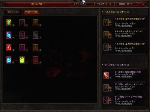 Screen(01_03-13_47)-0003
