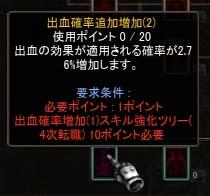 Screen(08_13-19_28)-0024
