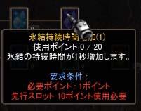 Screen(08_13-19_29)-0038