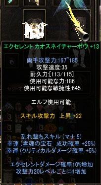 20150809_10