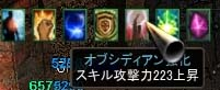Screen(01_03-13_19)-0000