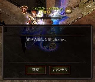 Screen(07_24-06_43)-0010