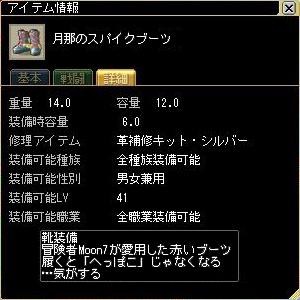 eco.5211b.jpg