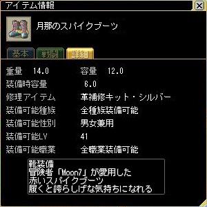 eco.5212b.jpg