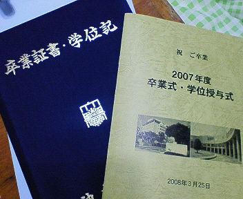nec_0012.jpg