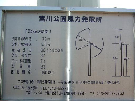 P1010716.jpg