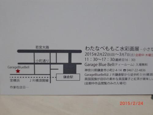 CIMG5339
