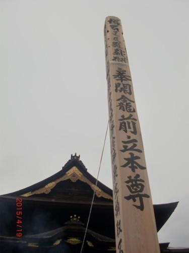 CIMG5970