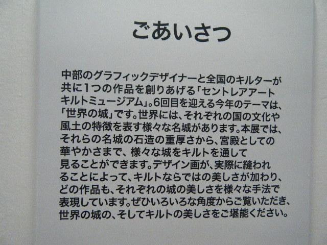 dscf2916.jpg