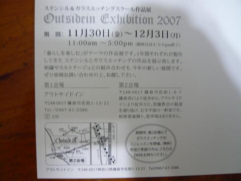 p1000721.jpg