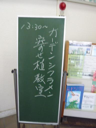 p1040151.jpg