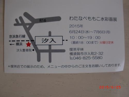 CIMG6714