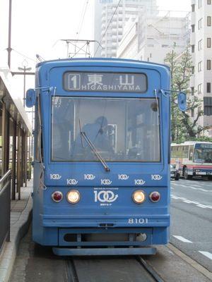 20111011- 613s
