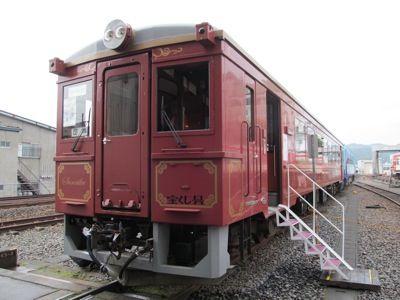 20111106- 493s