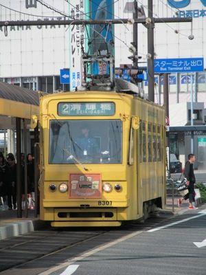 20111011- 620s