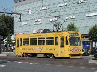 20111011- 680s