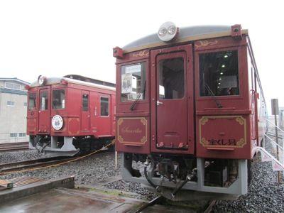 20111106- 563s