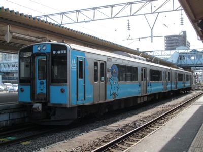 20111011- 330s