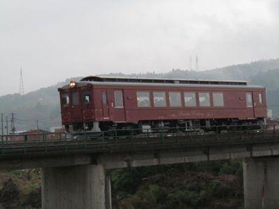 20111106- 474s