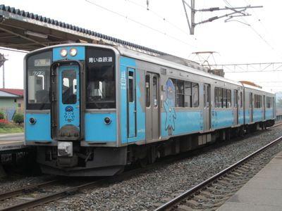 20111106- 200s