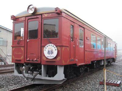 20111106- 559s
