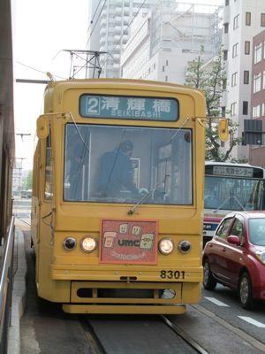20111011- 617s