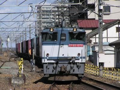 P2130255s