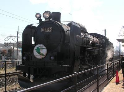 P3050466s