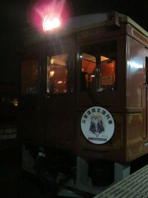 20111106- 376s