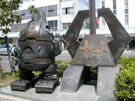 tsuruga01.jpg