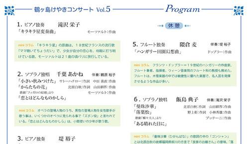 プログラム_コラム