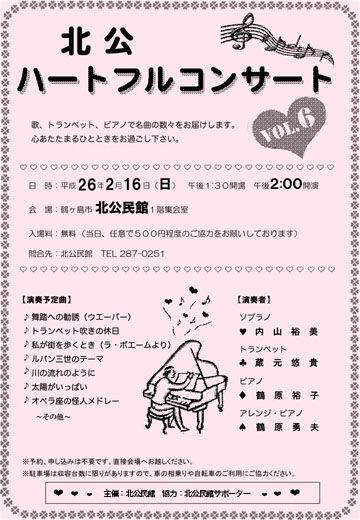 Heart6pink_m