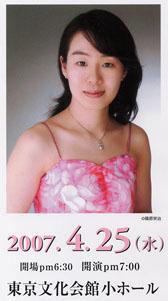 takahasi_m.jpg