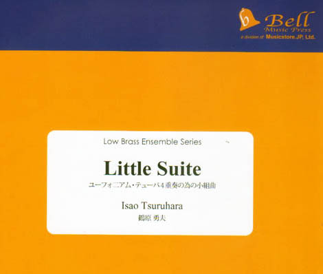 LittleSuite_1_me