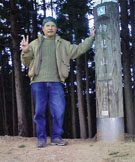 monomi_m.jpg