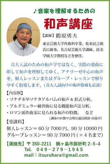 Turu_master3_m2
