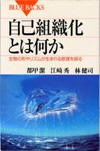 jikososiki_m.jpg